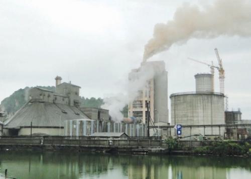 Nhà máy xi măng